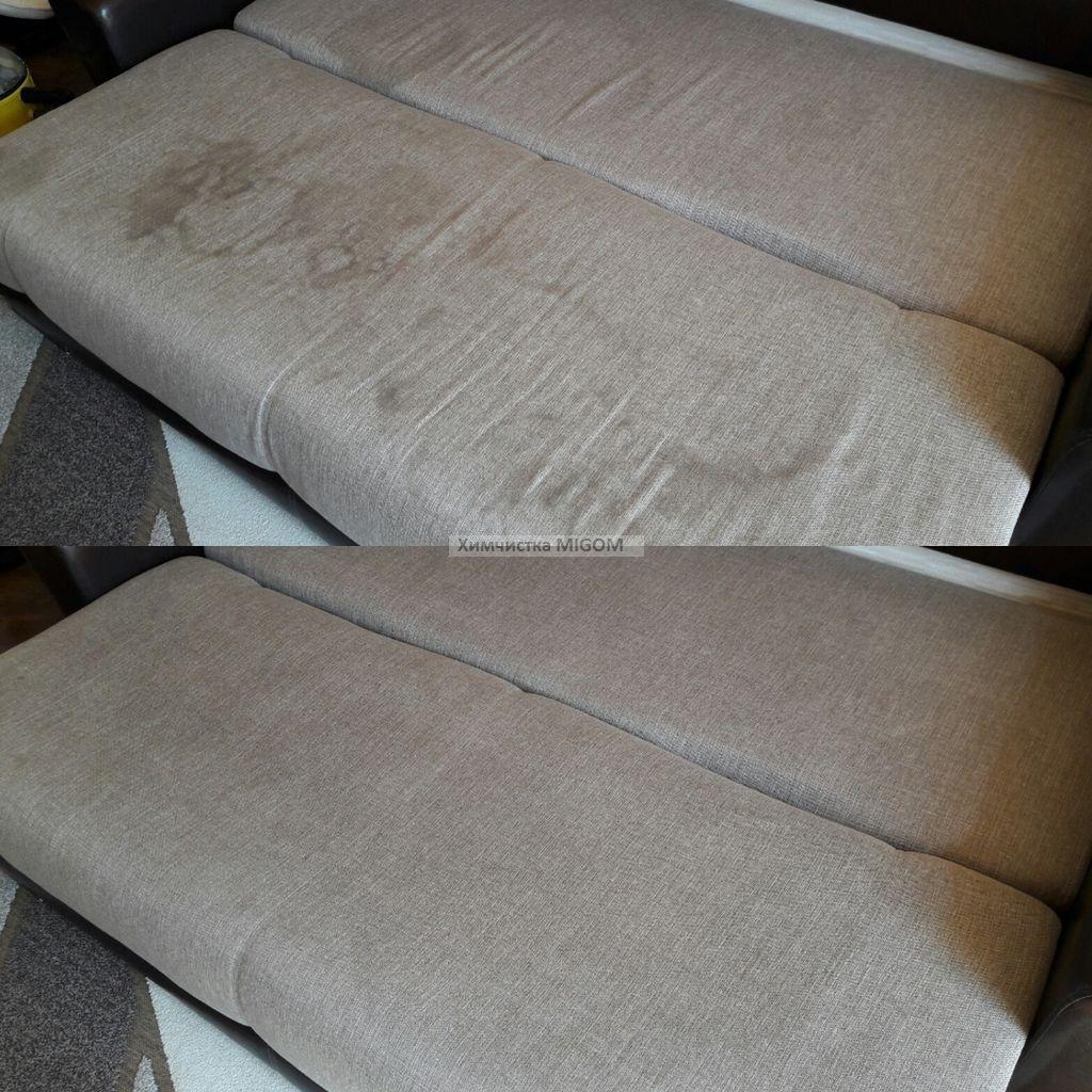 удаление пятен стульев Бронницы