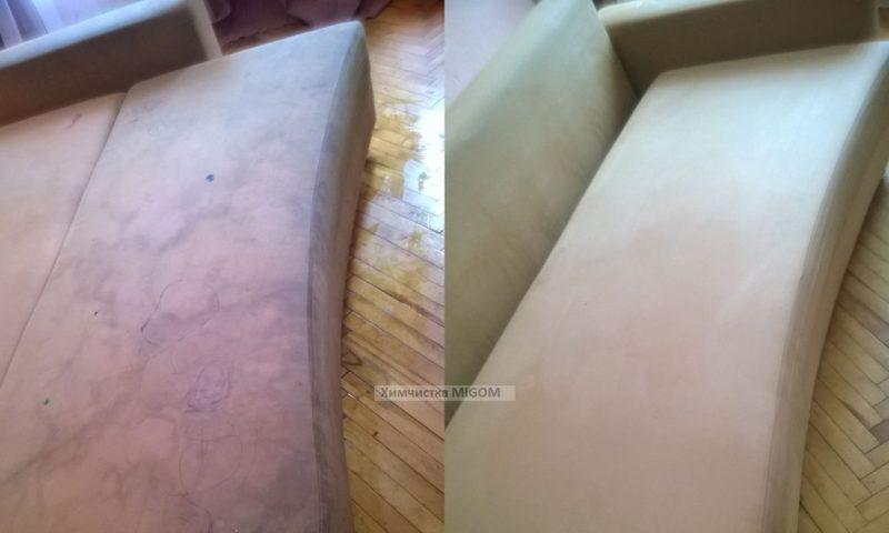 Химчистка мягкой мебли в Сочи с выездом на дом фотография до и после