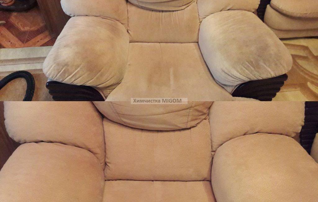 чистка кресла Сергей Поле фотоснимок