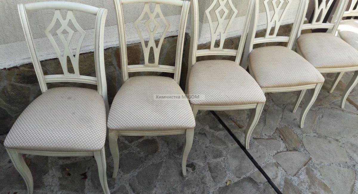 Химчистка стульев от пятен санаторий запалярье картинка