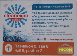 klining-ehkspo-2017-moskva
