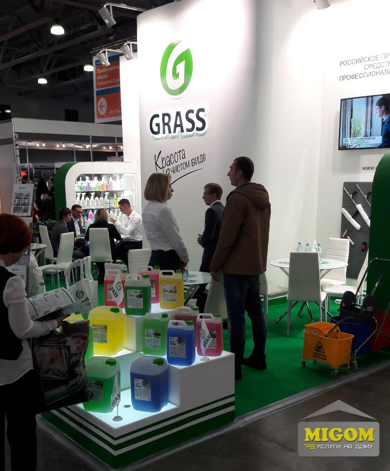 produkciya-kompanii-grass