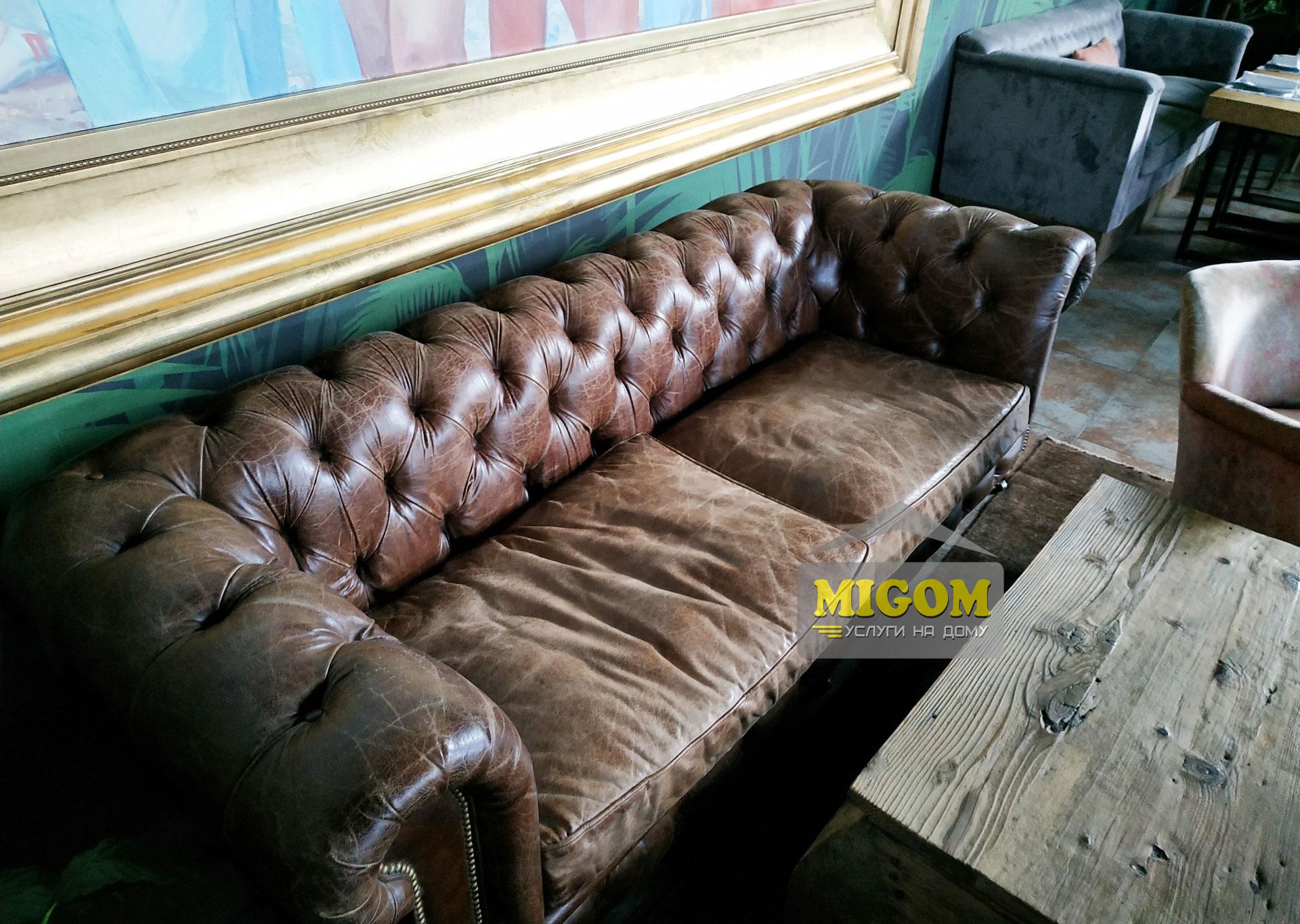 uhod-kozhanym-divanom